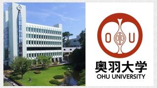 日本の歯学部って面白い!「奥羽大学の魅力・特色・制度!!!」奥羽大学歯学部の画像です