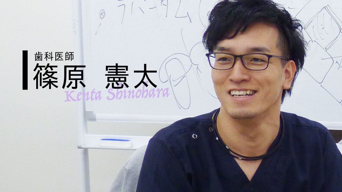 INTERVIEW 新時代 #27 篠原憲太先生『保育士と作る地域貢献型クリニック』の画像です