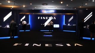 [レポート]FINESIA 発売記念講演会 -インプラントの新しい形-