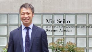 Min Seiko先生インタビュー記事