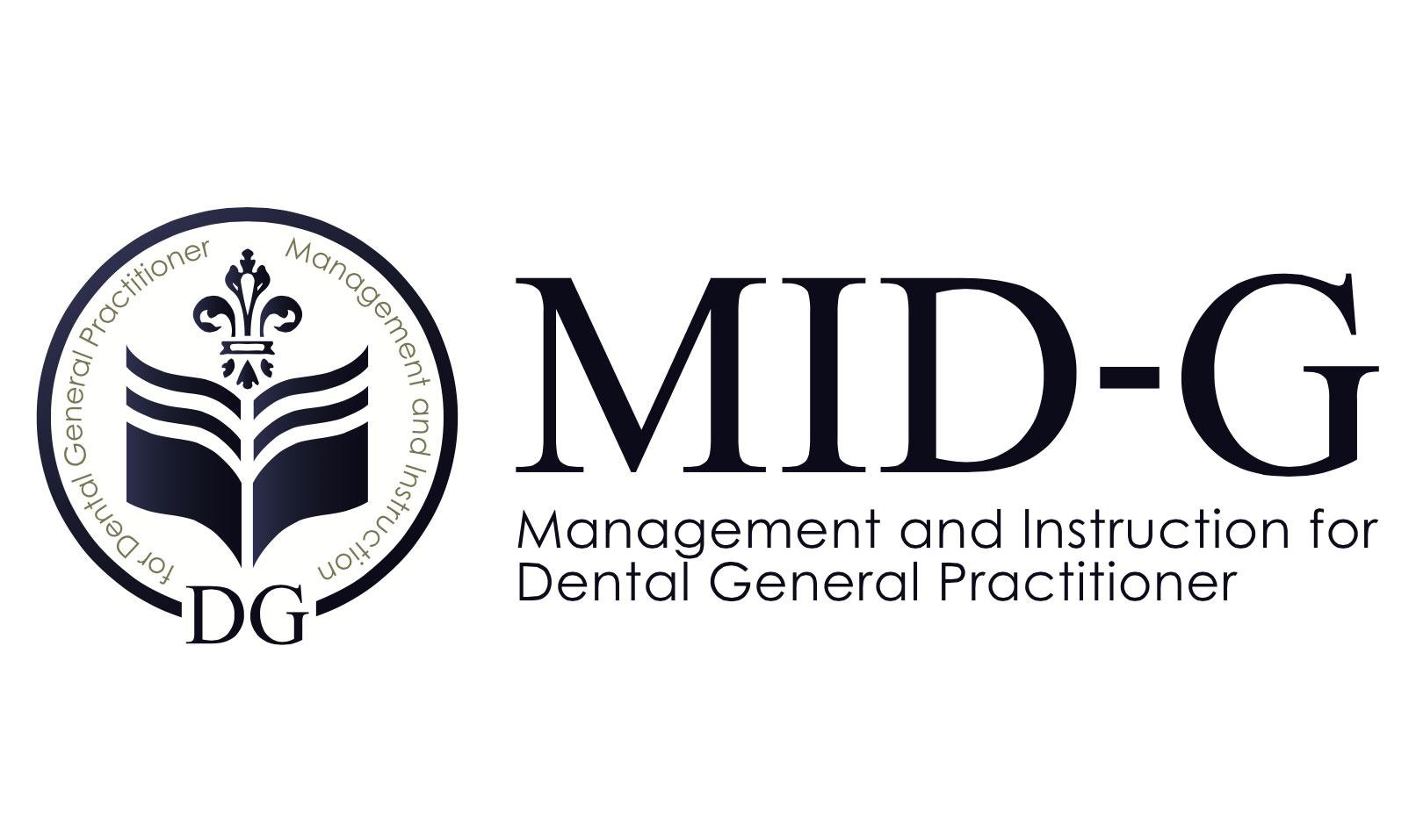 2016年 MID-G第5期ハーバード大学コンティニューエデュケーションを受講しての画像です
