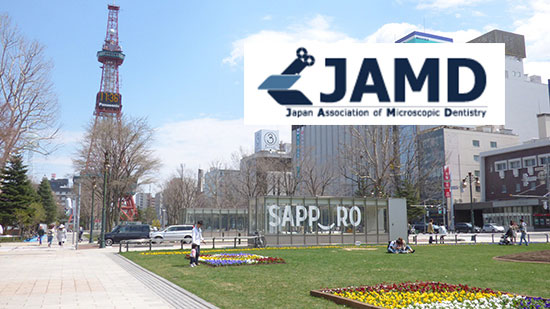 日本顕微鏡歯科学会 第13回 学術大会『顕微鏡が歯科医療を変える』2日目の画像です