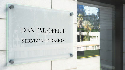 歯科医院の看板から 第2回「患者さんのニーズの多様化に対応した視点(前編)」