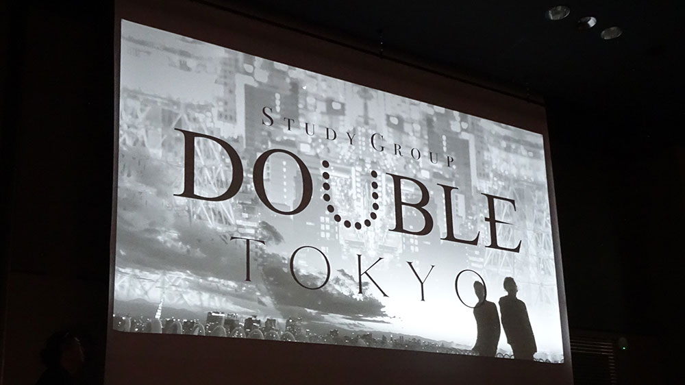 STUDY GROUP DOUBLE TOKYO  Memorial Lectureの画像です