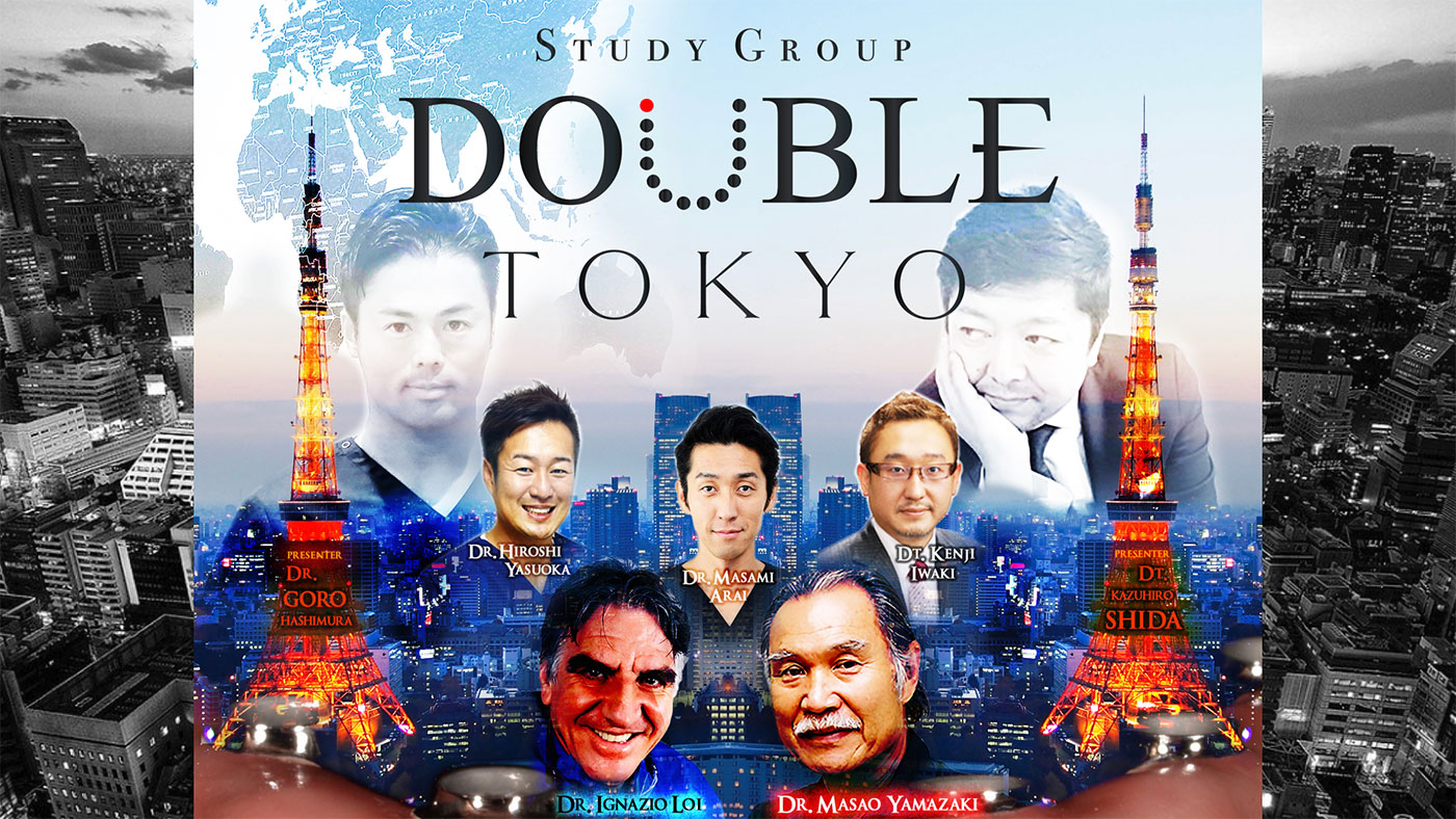 9.9 STUDY GROUP DOUBLE TOKYO 立ち上げ記念講演