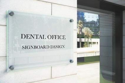 歯科医院の看板から 第6回「看板の構成要素」