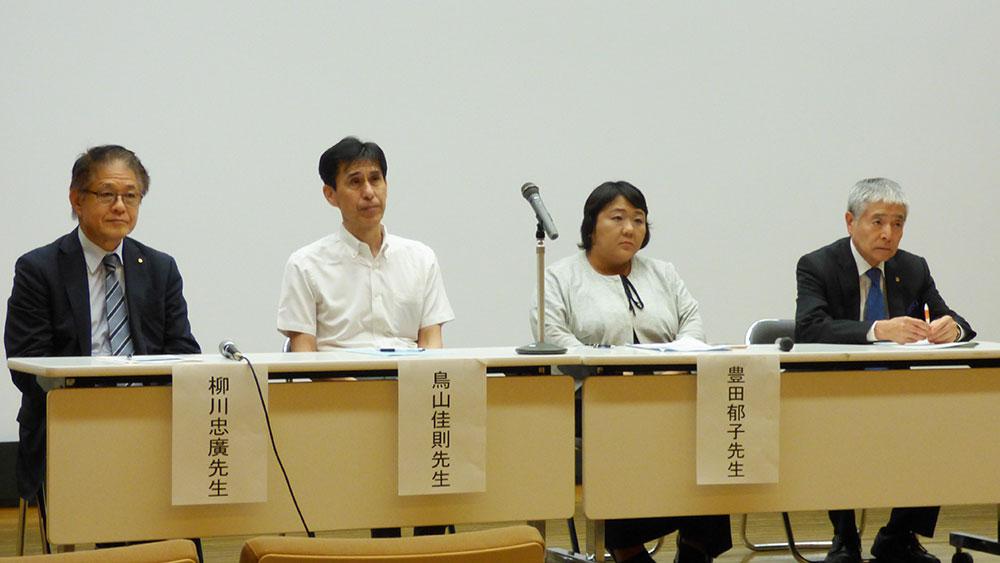 日本歯科専門医機構設立。国内における歯科専門医制度のあるべき姿とは?