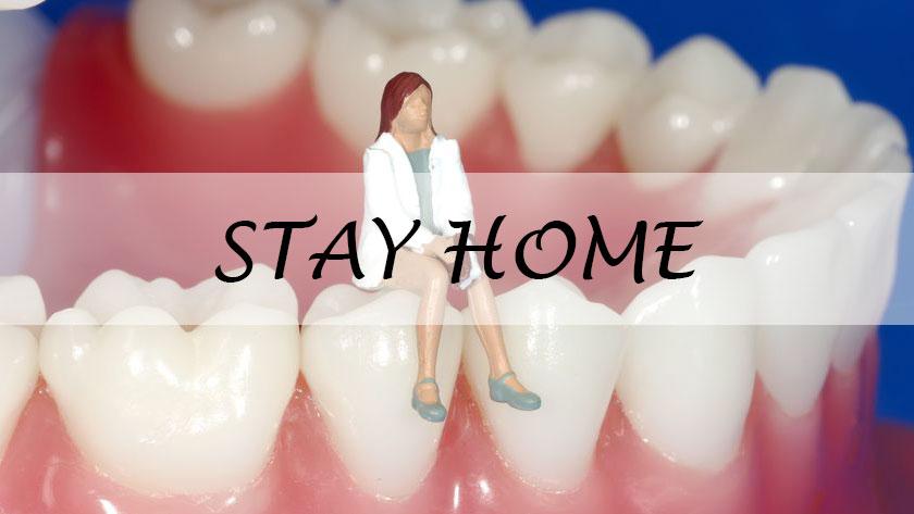外出自粛によりオーラルケア意識と歯科疾患リスクが変化 サンスターの画像です