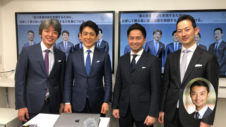DENTAL SQUARE JAPAN 無料公開セミナー 『世界水準の歯科臨床をあなたのクリニックへ』の画像です