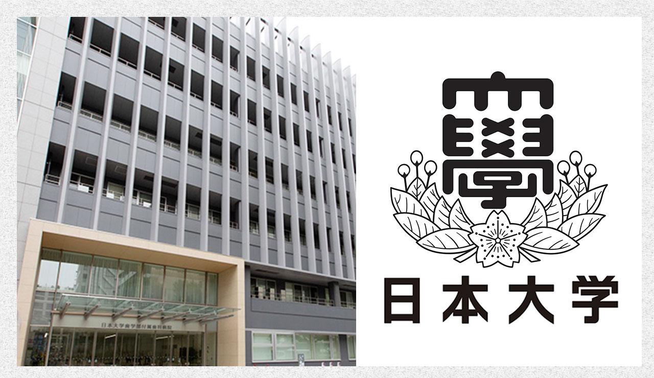 日本の歯学部って面白い!「令和3年に新校舎誕生」日本大学歯学部の画像です