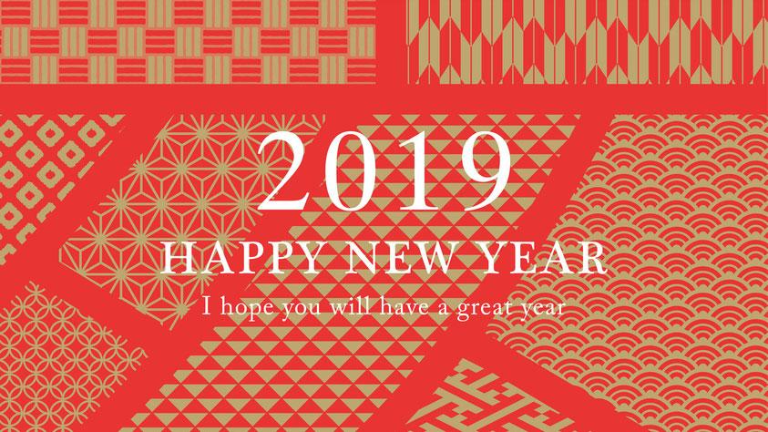 謹賀新年 歯科医療が日本社会の光となる一年へ