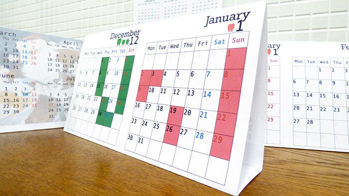 お役立ちツールに歯科医院専用のカレンダーができました。の画像です