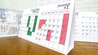 お役立ちツールに歯科医院専用のカレンダーができました。
