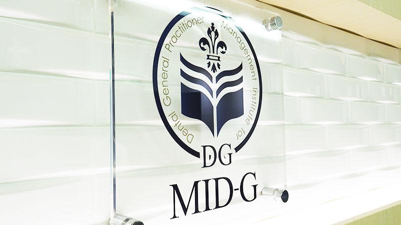 歯科医院のマネジメント 〜MID-Gレギュラーコースを取材して〜の画像です