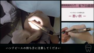 顕微鏡歯科入門[ポジショニングとアシスタントワーク]第1回:右上臼歯部