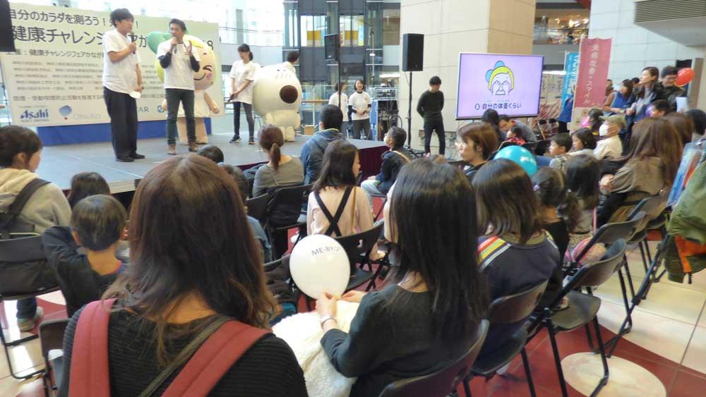一般市民向けの医科歯科合同イベント「健康チャレンジフェア」が開催の画像です