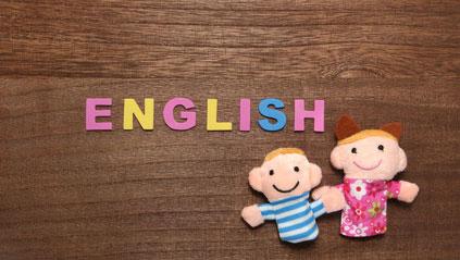 お役立ちツールに英語対応のツールができました*の画像です