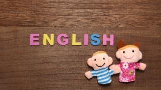 お役立ちツールに英語対応のツールができました*