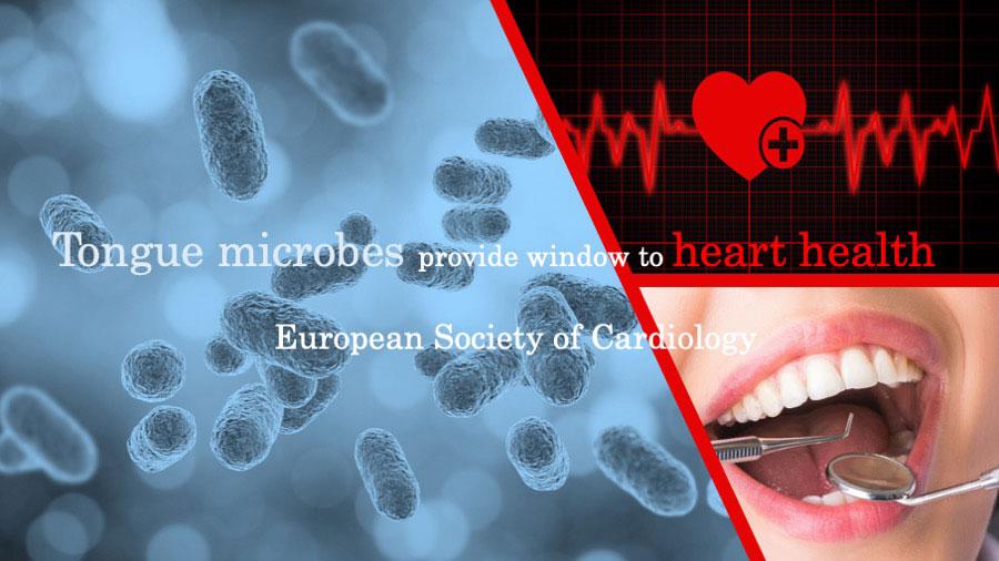 舌表面の細菌叢による心不全の診断 欧州心臓学会の画像です