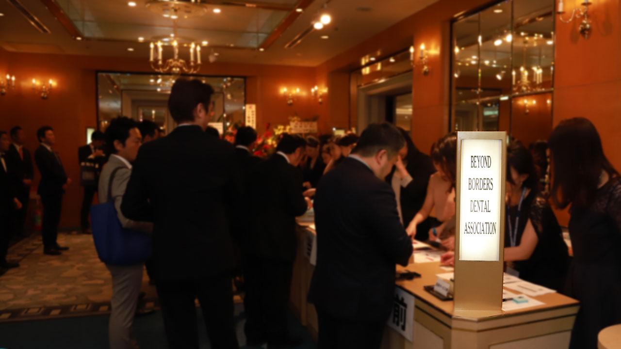 海外研修の普及を目指す新しいスタディーグループのキックオフセミナーが開催