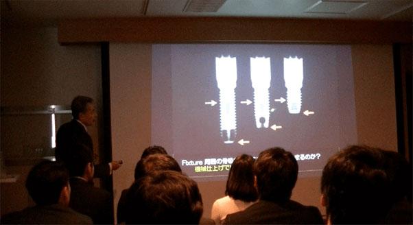 小宮山彌太郎先生主宰セミナー『B-philosophy』の画像です