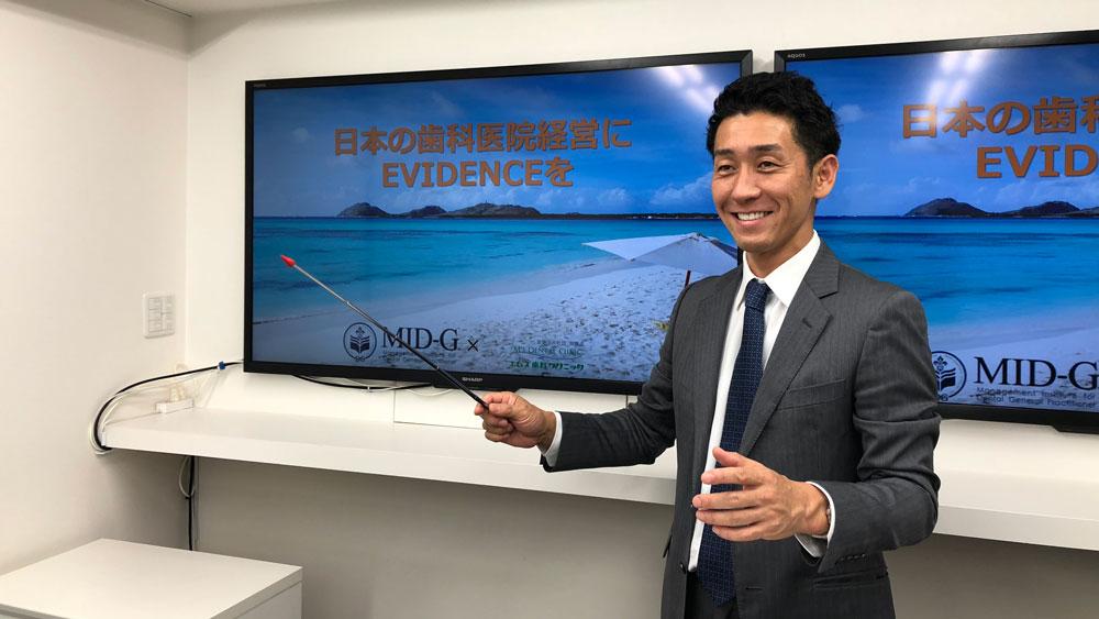 WHITE CROSS Live 荒井昌海先生『日本の歯科医院経営にevidenceを』の画像です