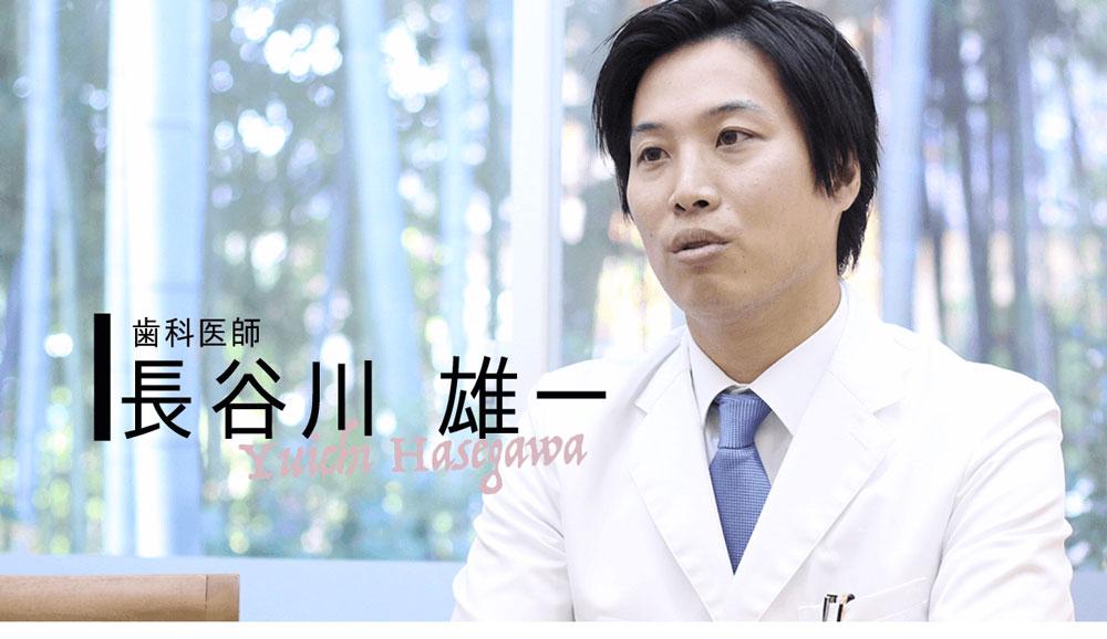 INTERVIEW 新時代 #15 長谷川雄一先生『教育に情熱と行動力を』の画像です