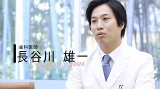 INTERVIEW 新時代 #15 長谷川雄一先生『教育に情熱と行動力を』