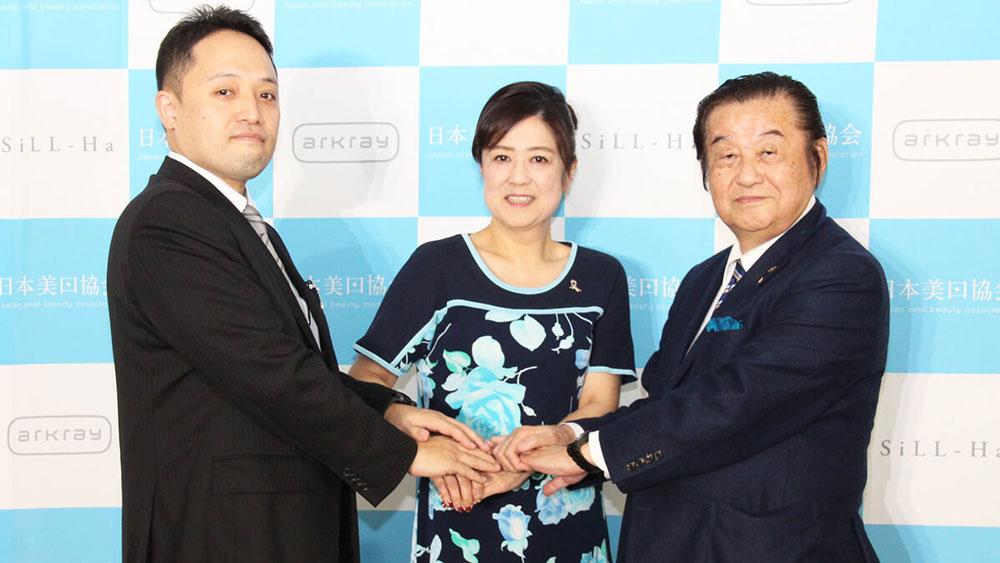 『日本美口(びくち)協会』設立記者発表会の画像です