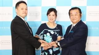 『日本美口(びくち)協会』設立記者発表会