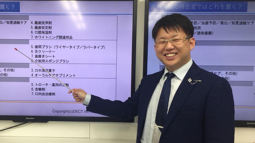 WHITE CROSS Live 中原維浩先生『物販で月100万円を生み出す待合室マーケティング』