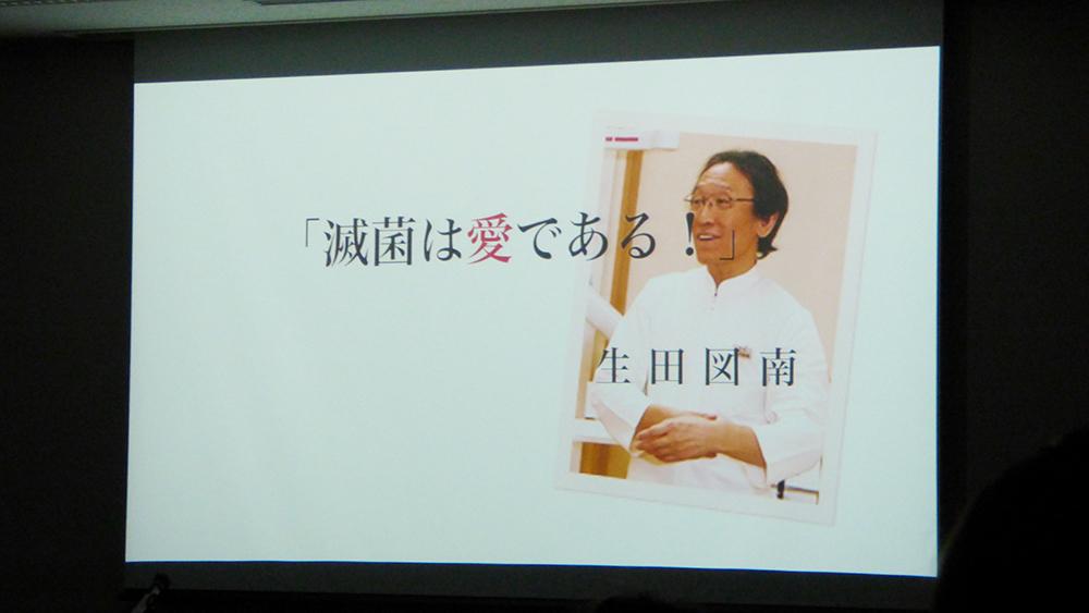 生田セミナー20周年経営フェア、開催されるの画像です