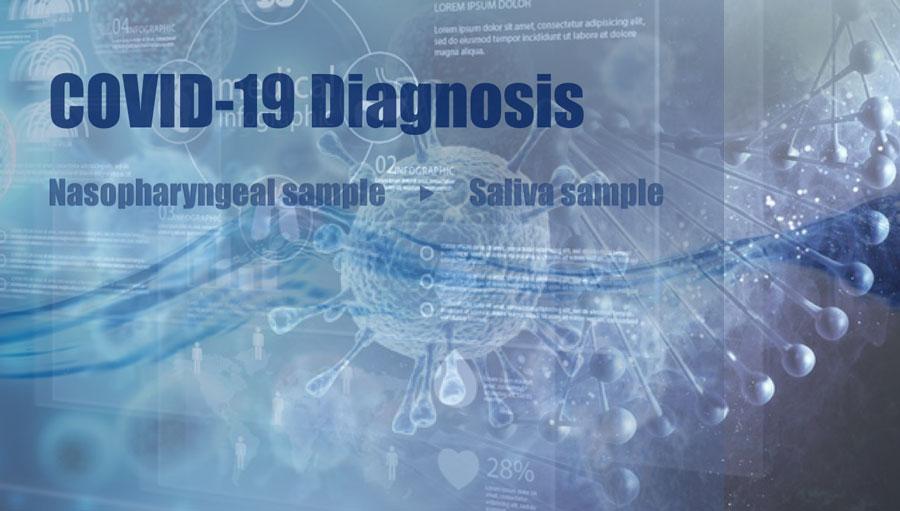 新型コロナウイルス 唾液によるPCR検査承認へ 厚生労働省の画像です