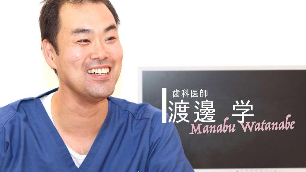 INTERVIEW 新時代 #7 渡邊学先生『縁が繋がる茶道の精神』の画像です