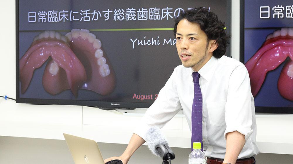 WHITE CROSS Live 松丸悠一先生『日常臨床に活かす総義歯臨床のコツ』の画像です
