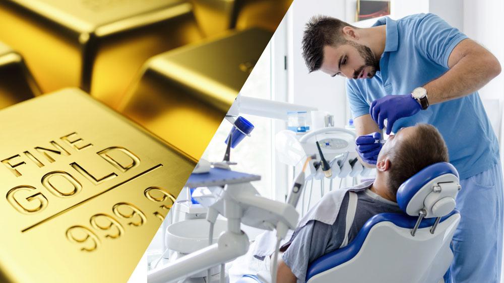 歯科用貴金属価格の告示価格変更なし 厚労省の画像です