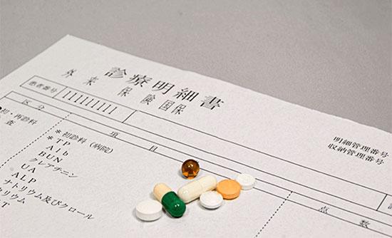 歯科特有の算定方法「40円ルール」見直しへ 中医協の画像です