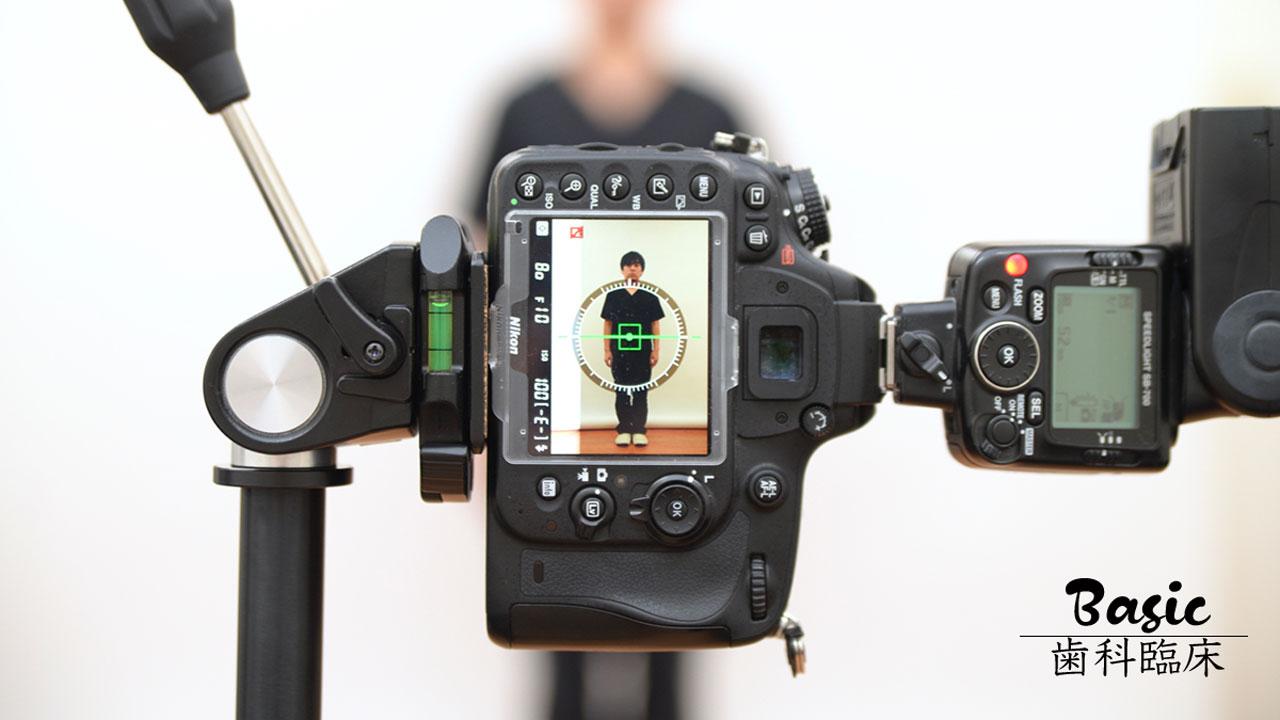 顔貌診査を臨床に取り入れよう!顔貌写真(正面観)の評価のキホンの画像です