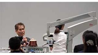 マイスタイル顕微鏡 - 磯崎裕騎先生-