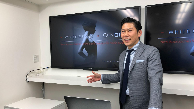 WHITE CROSS Live 佐藤琢也先生『切開と縫合のセオリー』