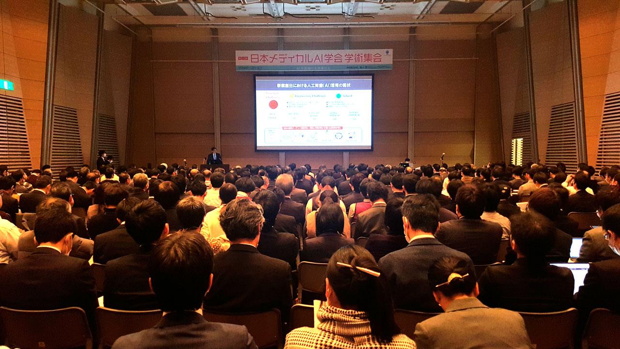 第2回日本メディカルAI学会学術集会が開催されるの画像です