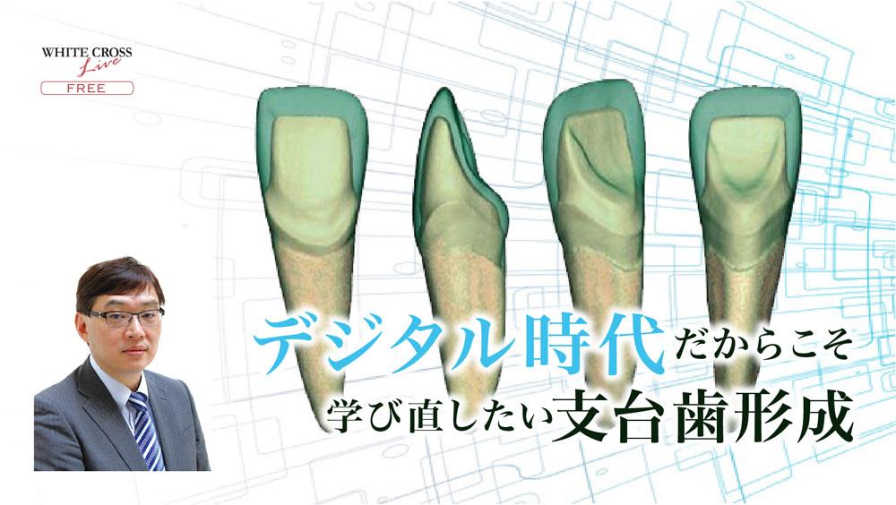 2月1日 窪田努先生 新春無料ライブセミナー申込受付開始 の画像です