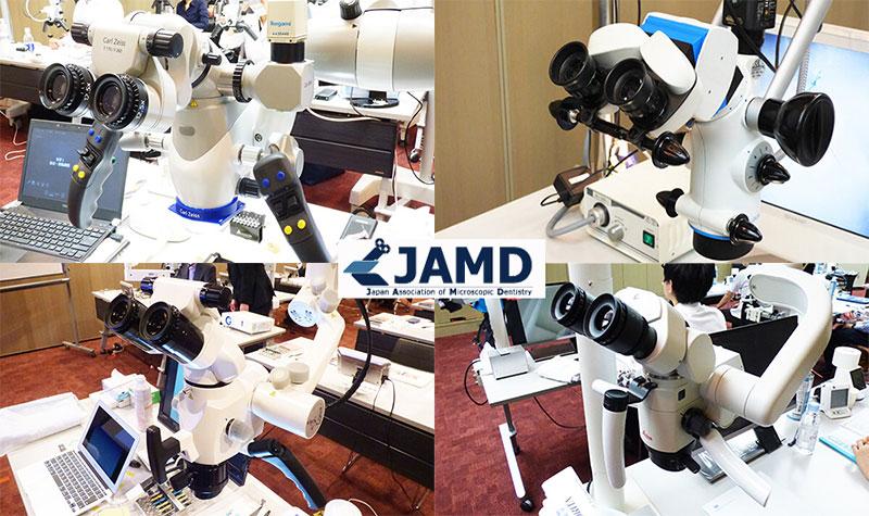 第14回 日本顕微鏡歯科学会学術大会 〜ハンズオン・鈴木真名先生基調講演〜の画像です
