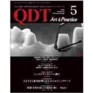 Esthetic of Dental Technology〈Part 3〉審美修復における診査・診断とその技工 の画像です
