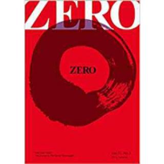 ZERO Vol.15, No.3 2016 夏の画像です