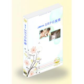 教則DVDシリーズ
