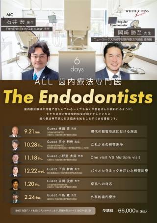 [Live]The Endodontistsの画像です