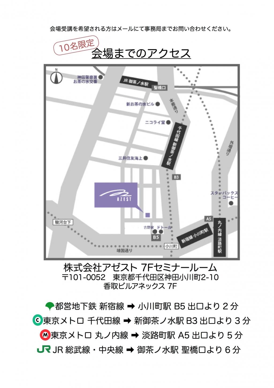 ペンエンド エッセンシャルコース【全6回コース】