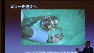三橋 純先生『マイスタイル顕微鏡』セミナー