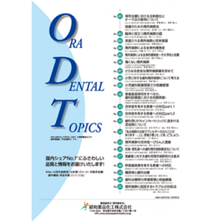 ORA DENTAL TOPICS
